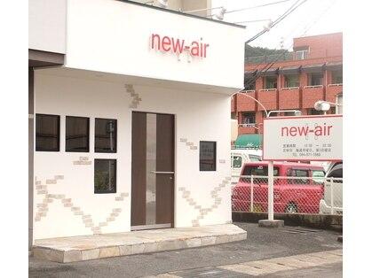 ニューエアー(new air)の写真