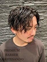 プレミアムバーバー 表参道店(PREMIUM BARBER produce by HIRO GINZA)メンズパーマ/ツーブロック/スパイラルパーマ/センターパート