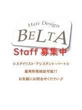 ヘアーデザイン ベルタ(Hair Design BELTA)BELTA