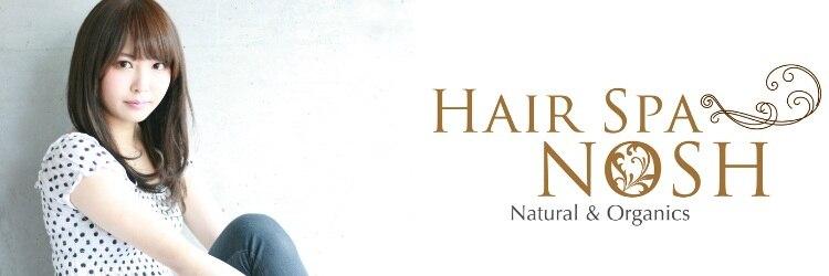 ノッシュ 七隈店(Hair Spa Nosh)のサロンヘッダー
