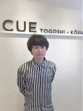 キュウ トゴシコウエン(CUE TOGOSHI-KOEN)和仁 俊典