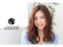 アヘッド(ahead)