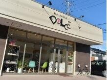 ヘアースパ ドルチェ(HAIR SPA DOLCE)の雰囲気(テナントに向かって一番右の店舗です☆)
