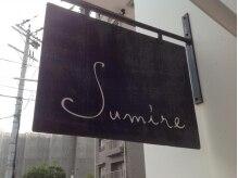 スミレ(Sumire)の雰囲気(すべての女性に幸せと美しさを…♪そんな想いのサロンです。)