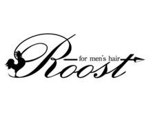 ルーストフォーメンズヘアー(Roost for men's hair)の雰囲気(駅近なので学校帰り、仕事帰りにもオススメ♪)
