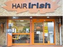 アイリッシュ ヘアー(Irish HAIR)の雰囲気(東大和市駅徒歩3分♪この看板を目印にご来店ください☆)