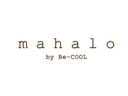 マハロ バイ ビークール(mahalo by BeCOOL)の写真