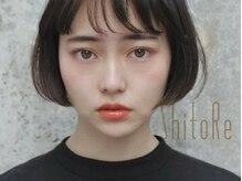 シトリ(ShitoRe)