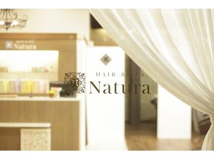 ナトゥーラ 滝ノ水店(Natura)の写真
