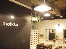 モイッカ(moikka)の雰囲気(入り口からの風景♪)