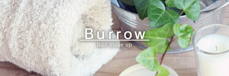 バロウ(Burrow)のサロンヘッダー