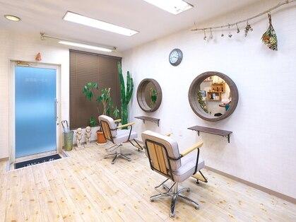 スター美容室の写真