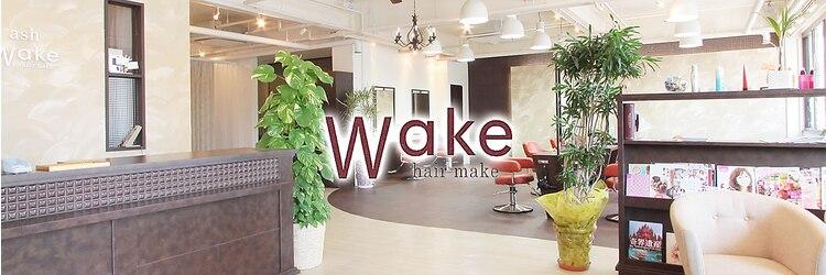 ウェイク ヘアー メイク(wake hair make)のサロンヘッダー