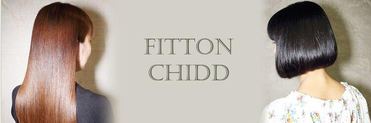 フィットンチッドのサロンヘッダー