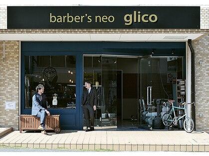 バーバーズ ネオ グリコ(barber's neo glico)の写真