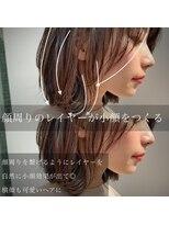 【Un ami】梅村 20代30代40代おススメ☆小顔レイヤーボブ