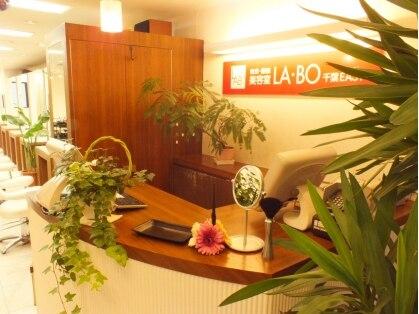 銀座ラボ 千葉イースト(LA BO)の写真