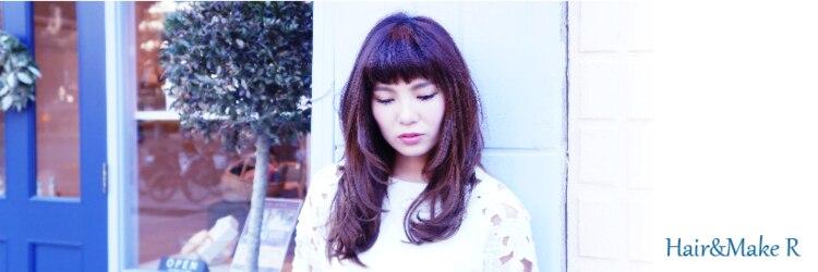 ヘアアンドメイク アール 歌舞伎町店(Hair & Make R)のサロンヘッダー