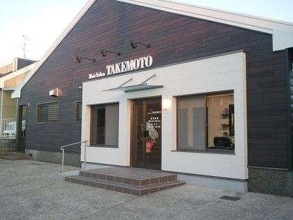 ヘアーサロン タケモト(TAKEMOTO)の写真