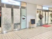 アッサンブレトウキョウ 月島店(Assemble Tokyo)の雰囲気(月島駅9番出口上がってすぐスーパー文化堂の目の前です)