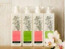 ヘアーサロンハルディン(hair salon Jardin)の雰囲気(植物由来の保湿成分を配合したシャンプー&ヘアマスクでヘアケア)