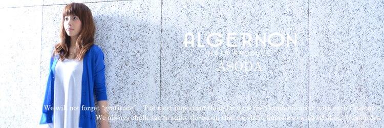 アルジャーノン 朝生田店(ALGERNON)のサロンヘッダー