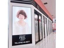 ヘアーメイク フィールモーイ(HAIR MAKE FEEL mooi)の雰囲気(店内側の入り口)