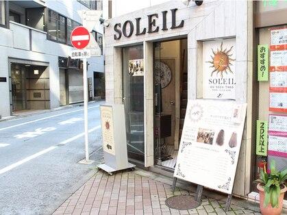 ソレイユ 新宿御苑前 (SOLEIL)の写真