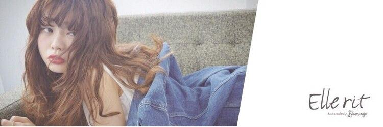 エルリ ヘアアンドメイク(Elle rit hair&make by Flamingo)のサロンヘッダー