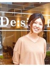デザインフォーヘアー(De:sign for Hair)石井 里沙