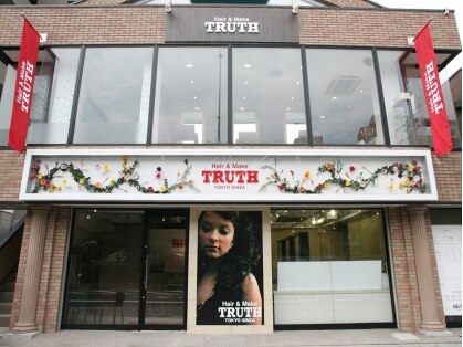 トゥルース TRUTH 土浦店 ヘアアンドメイク Hair&Make 画像