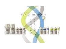 ~tokioトリートメント~<トキオトリートメント>髪は女性の命 キレイな髪でより魅力的なアナタに・・