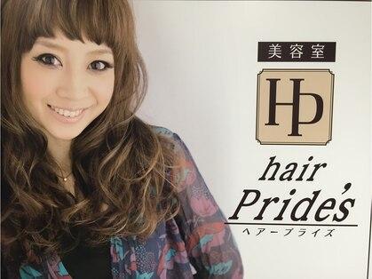 ヘアープライズ 高田馬場店(hair Pride's)の写真