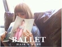 バレエ ヘアーアンドメイク(BALLET HAIR&MAKE)の雰囲気(Cuteな女の子が集う【BALLET】に遊びに来てね☆)
