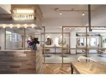 スタジオ エット(studio ett)の雰囲気(こだわりの店内でアナタの為だけのStyleを提案します。)