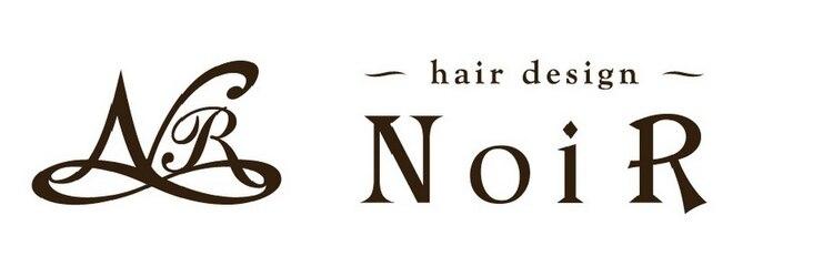 ヘアデザイン ノアール(hair design NoiR)のサロンヘッダー