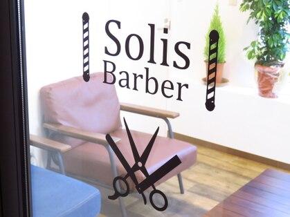 ソリスバーバー(Solis Barber)の写真