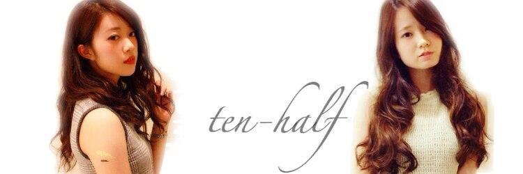 テンハーフ(ten-half)のサロンヘッダー