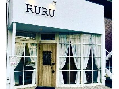 ルル ヘアーデザイン(RURU Hair Design)の写真