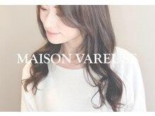 ヴァルーズ(Maison Vareuse)