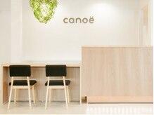 カノエ(canoe)