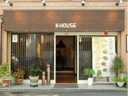 ヘアーリゾートケイハウス(K HOUSE)の写真
