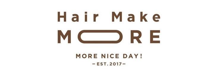 ヘアメイクモア(HAIR MAKE MORE)のサロンヘッダー