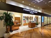トランスモード アヴェダ 大分OPA店(TRANCE MODE! AVEDA)の雰囲気(大人女子も納得の理想の仕上がりを《AVEDA》で)