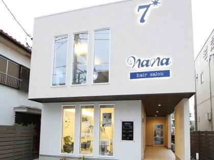 ナナ(7nana)の写真