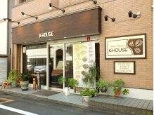 ヘアーリゾートケイハウス(K HOUSE)の雰囲気(入りやすい路面店です◎こちらの外観を目印にお越し下さい。)