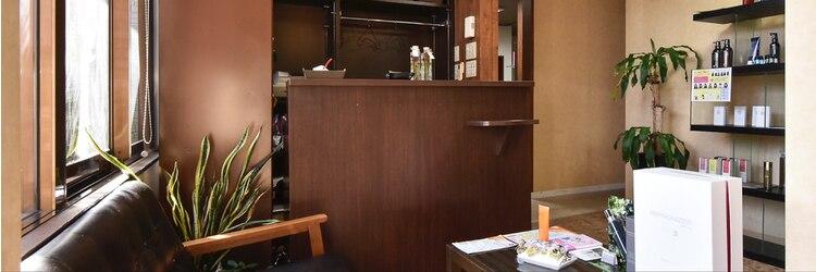 美容室ディアージュのサロンヘッダー