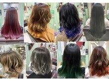 パワーオブヘアーセイカ(Power of Hair Seika)の雰囲気(大人気!寒色系も暖色系も、いろんな色のグラデーションカラー♪)
