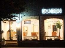 ボントン(BONTON)の雰囲気(3席のみの小さなサロンで癒される)
