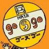 ゴーズゴー(go s go)のお店ロゴ